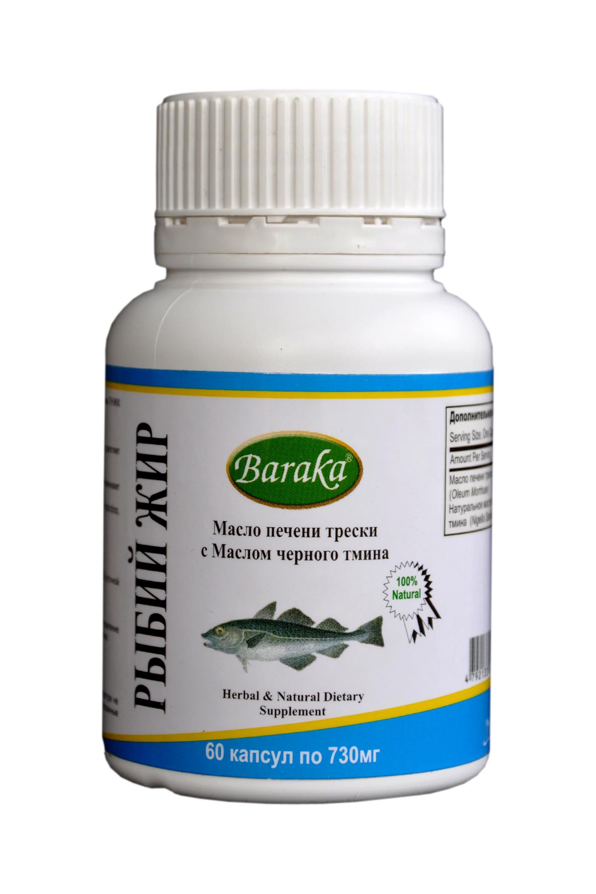 масло черного тмина от паразитов рецепт